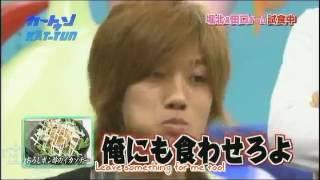 Cartoon KAT-TUN 2007.11.07 [ep.32] 堀北真希 堀北真希 動画 26