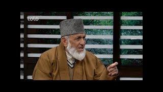 بامداد خوش - کاه فروشی - صحبت های حاجی اکبر زرگر در مورد پرنده اگن