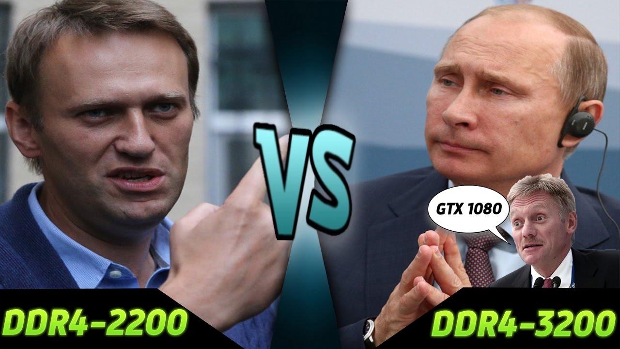 DDR4 2260 vs DDR4 3200 (GTX 1080) сенсация!