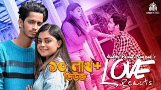Love Reacts | Prottoy Heron | Mahima | Mabrur Rashid Bannah | New Natok