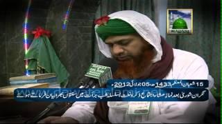Mehfil Shab e Barat  Faizan e Madina Karachi - Madani Channel