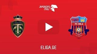 Torpedo Kutaisi vs Dila Gori full match