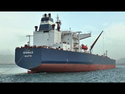 SEAGRACE (Crude Oil Tanker) - IMO: 9290309  Arrival in Elefsina