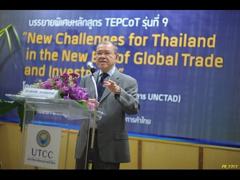 New Challenges for Thailand in the New Era of Global Trade and Investment  (2016)