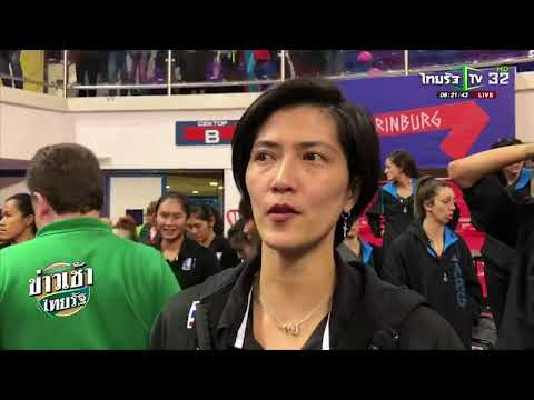 สาวไทย ยู-17 ตบคว้าแชมป์ปรินเซสคัพ | 18-05-61 | เรื่องรอบขอบสนาม