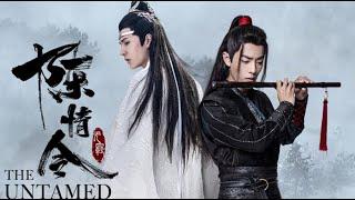 Download Untamed MV | Guzheng Zither Instrumental + Dizi Bamboo Flute | Wang YiBo + Xiao Zhan | Love Song