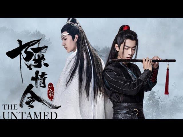 Untamed MV | Guzheng Zither Instrumental + Dizi Bamboo Flute | Wang YiBo + Xiao Zhan | Love Song