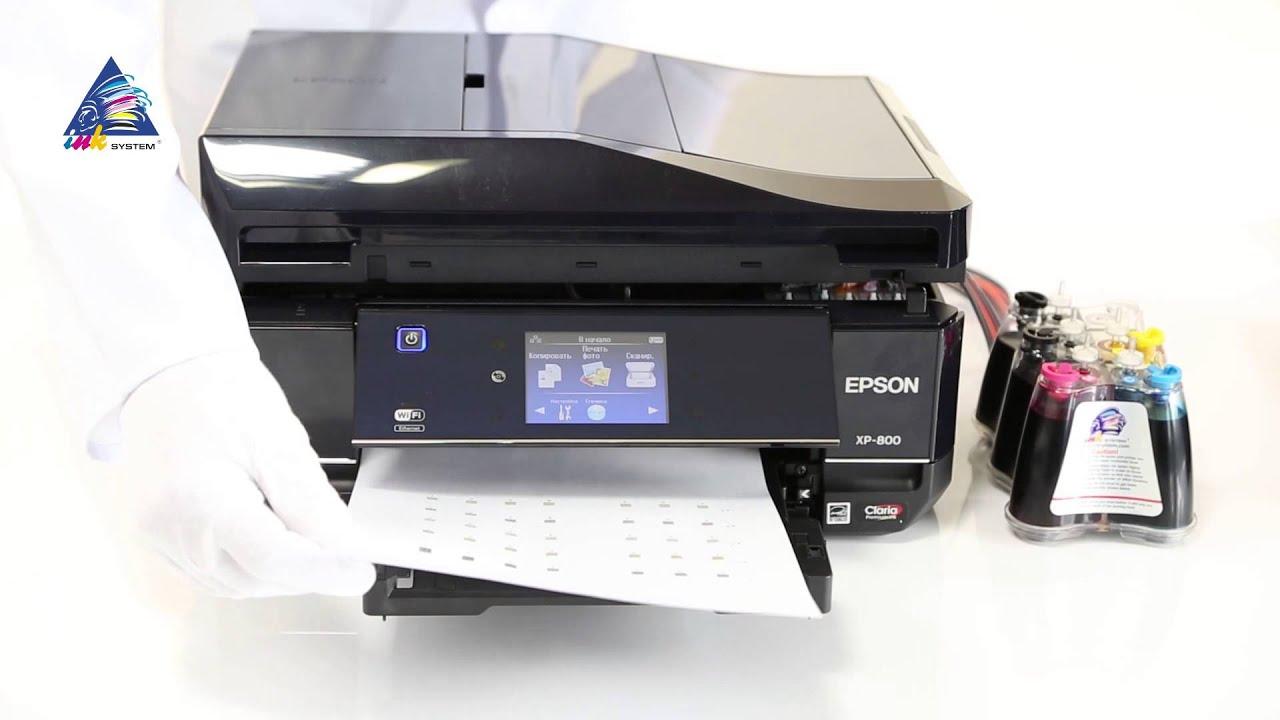 инструкция по установке шлейф от снпч в принтер hp 7000