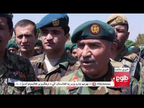 LEMAR News 07 May 2017 /د لمر خبرونه ۱۳۹۵ د غوایی ۱۷