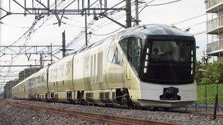 JR東日本 高崎線 TRAIN SUITE 四季島 北本~桶川間通過