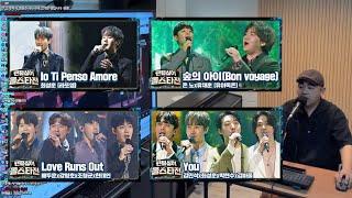 팬텀싱어 올스타전 5회 6회 하이라이트 리뷰