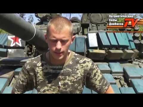 Обращение солдата ВСУ,