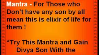 Mantra For Getting A Male Child - Santaan Gopal Mantra