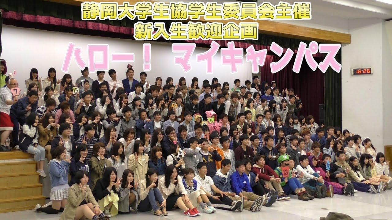 そそる集合写真18 [無断転載禁止]©bbspink.com->画像>794枚
