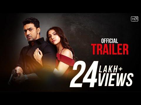 Kidnap - Official Trailer