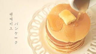 민들레식당 : 팬케이크 [パンケーキ]