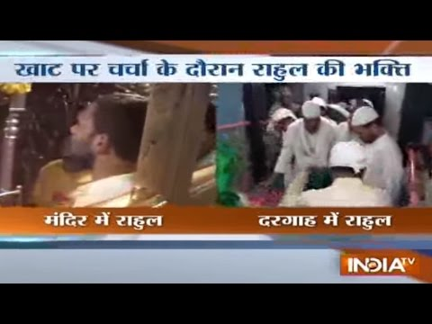 Rahul Gandhi Offers Chadar At Dargah, Prayer At Temple