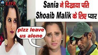 Asia Cup 2018: भारत-पाक मैच के दौरान Sania ने दिया Trollers को मुंह तोड़ जवाब   Sania Reply