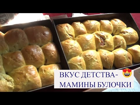 Мамин рецепт булок в русской печи