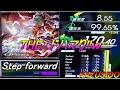 Step forward LV,8,55【FULL COMBO!!】ドハマりしましたwもうLV,9,00まで上げてくれw KAZUSIDO