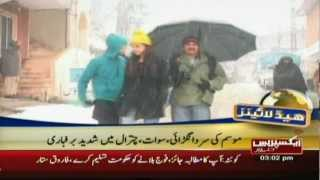snowfall in swat valley and chitral pakistan