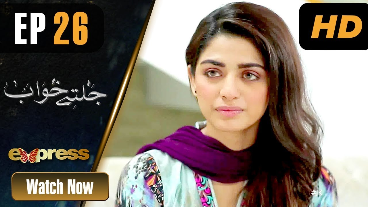 Jaltay Khwab - Episode 26 Express TV Dec 10