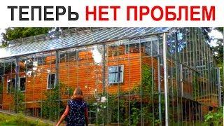 Семья построила дом в теплице, и все остались очень довольны. Технологии будущего?