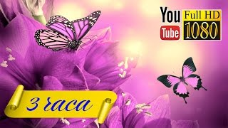 �������� ���� HD Музыка ✿ Лаунж  ✿ Звуки Природы ✿  Тета Ритм  Глубокая медитация Подсознание ������