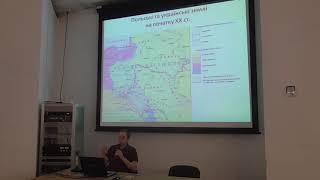 Уроки історії. Між Кресами та Закерзонням: історія кордону з Польщею