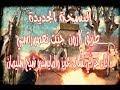 Cheb Aziz Staifi Live 2018 يا طريق لازون Top Music Staifi  أداءخرافي للمايسترو شيخ سليمان.
