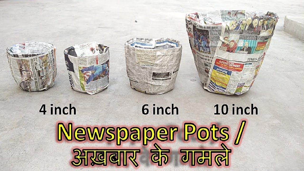 Newspaper Plant Pots 4 6 10 Newspaper Pots Youtube