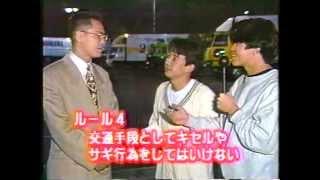 one or eight B21 ヒロミ ミスターちん デビット伊東 北海道 宗谷岬 ヒ...