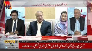 Nawaz Sharif, Maryam Nawaz aur Capt (r) Safdar kay sath deal horae hai? Janie Ch Ghulam Hussain se