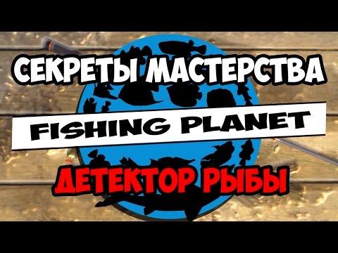 Русская рыбалка  - all-