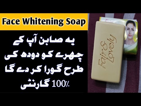 SKIN WHITENING SOAP FOR MEN & WOMAN IN JUST Rs/-60 چہرے کو گورا کرنے والا صابن