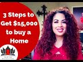 How to get $15,000 to buy a home in 3 Easy steps!