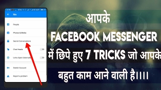 7 Hidden tricks in Your Facebook Messenger..(Hindi) by abhay TECH