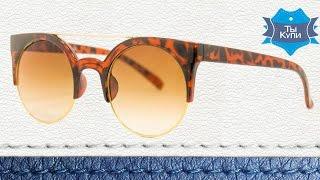 Женские стильные круглые очки купить в Украине. Обзор