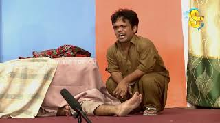 Best Of Vicky Kodu Stage Drama Nasha Sajna Da Full Comedy Clip 2018
