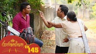 Raja Yogaya | Episode 145 - (2019-02-01) | ITN Thumbnail