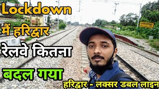 Haridwar - Laksar Rail Track Doubling At Jwalapur Railway Station For Kumbh 2021 |#Vlog हरिद्वार रेल