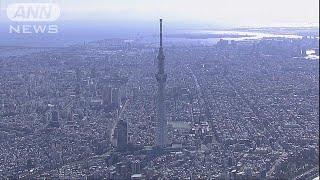 東京スカイツリーの来場者数が26日で3000万人を突破しました。開業から5...