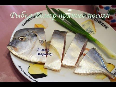 рецепт приготовления рыбы пряного посола