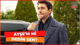Sabri Ayşe'm Deyince Kerem Çıldırdı - Afili Aşk 30. Bölüm
