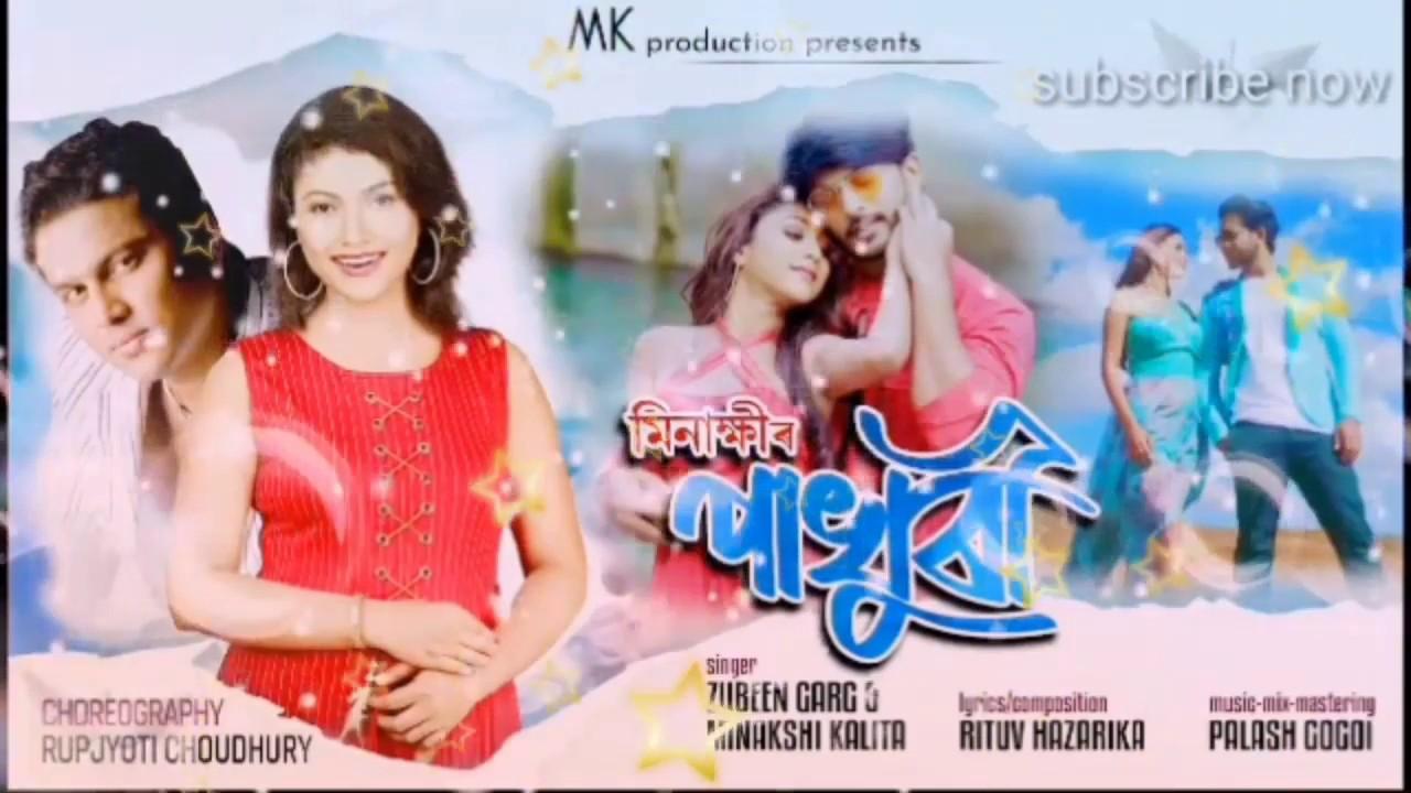 Download Zubeen Garg | Minakshi Kalita New Assamese Song Pakhuri 2020