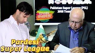 Pardesi Is Back | HBL PSL 2019 | Rahim Pardesi | Desi Tv