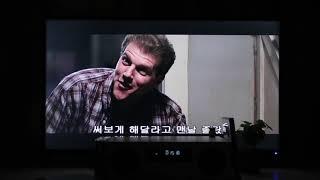 인비오 신제품 올인원 오디오 MS 900BT, DVD …