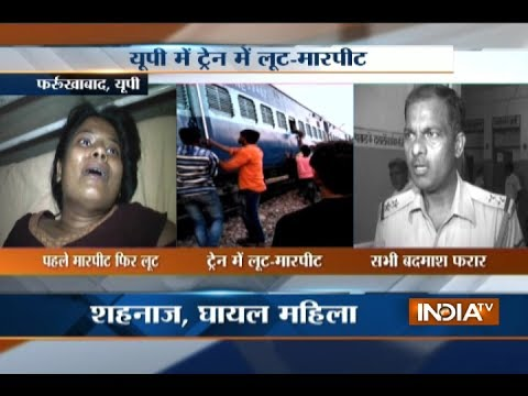 Dacoits loot cash, jewellery from a Muslim family inside a running train in Farrukhabad