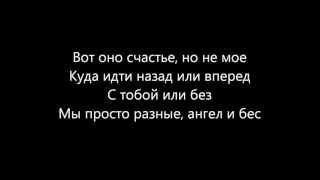Kreed - Вот оно счастье (Lyrics)