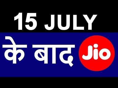 JIO Latest News   Reliance JIO After 15th July   Summer Surprise vs Dhan Dhana Dhan 4G OFFER
